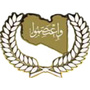 Supreme Council of Libyan Tribes and Cities
