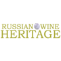 RUSSIAN WINE HERITAGE